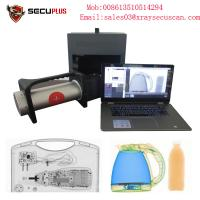 Buy cheap dual energy portable x ray machine for police, army, easy to move product