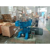 Buy cheap Multifunctional Waste Oil Centrifuge Separator , Disc Stack Centrifuge product