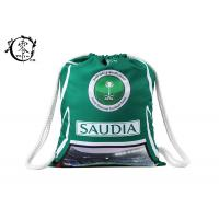 Buy cheap Saudia Custom Cinch Polyester Printed Drawstring Backpack Bag Large Size product