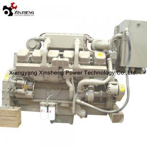 Buy cheap Cummins Turbocharged Diesel Engine V -12 Cylinder 4 Stroke Marine Diesel Engine KTA38- M product