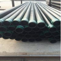 Buy cheap Alloy Seamless Steel Tube PED /EN10216-2 Fixed Length Plain Ends With Plastic Caps product