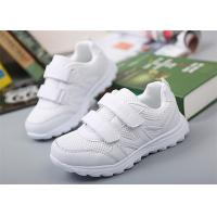 Buy cheap Breathable Little Girl Gym Shoes , Kids White Sneakers With Two Magic Straps product
