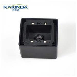 Buy cheap Long Range 1D 2D Fixed Mount Qr Code Scanner For Parking Lot product