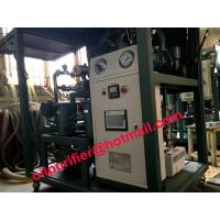 Buy cheap ISO approval  used transformer oil filter machine,oil purifier ,purify water and sludge removal deterioration product