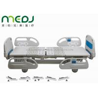 ICU Electric Hospital Bed , Multifunctional Electric Medical Bed Sickbed