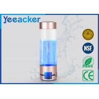 Buy cheap 307Ml gold and sivery Hydrogen Water Generator , Hydrogen Water Bottle product