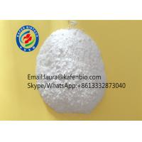 Buy cheap CAS 132112-35-7 Local Anesthetic Drugs Ropivacaine Hydrochloride / Ropivacaine HCL product