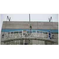 Buy cheap Aluminum safe ZLP Suspended Platform Swing Stage 800kg load corrosion - resistant product