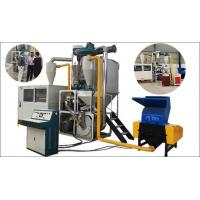 Buy cheap Aluminium Plastic Dry Separation System ACP Recycling Machine product
