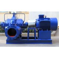 Buy cheap centrifugal multistage auto water pump product
