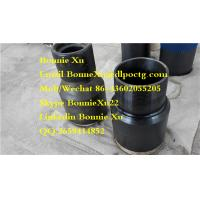 """Buy cheap Crossover 2-7/8"""" NUE pin*2-7/8"""" EUE PIN 35CrMo product"""