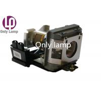 Buy cheap Genuine SHP71W XG-MB70X Sharp Projector Lamp Replacement AN-MB70LP product