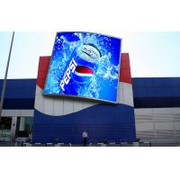China  High Resolution Outdoor Full Color LED Display Screen P5.926 SMD3535  for sale