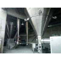 Buy cheap SUS304 high speed centrifugal spray dryer for milk powder ,for baby powder product