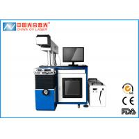 Buy cheap Date Code CO2 Laser Marking Machine for HS Code of Leather Shoe product