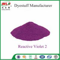 Buy cheap Professional Fabric Dye  Violet PE CI Violet 2A 4 - 5 Lighting Fastness product