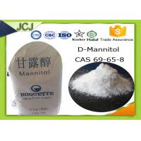 Buy cheap Mannitol D-Mannitol Pharmaceutical Raw Materials CAS 69-65-8 Medical supplements product
