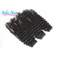 China 18 20 Inches Indian Remy Hair Virgin Hair Extension Clean Soft And Luster on sale