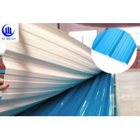 Buy cheap Sound Insulation PVC Roof Tiles Shingles 63 Degree Roundwave Roofing Sheet product