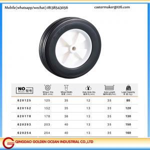 125mm-254mm lawn mower rubber wheel