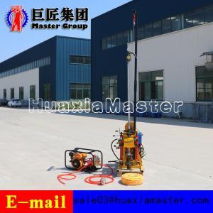 Buy cheap YQZ-50B Hydraulic Portable Drilling Rig product