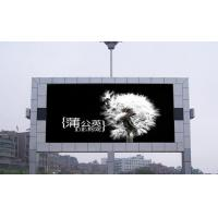 Buy cheap P6 Led Advertising Display Dimension 192 * 192 Pixel Pitch 6mm Low Decay Rate product