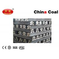 Buy cheap Steel Products 22KG Track Light Steel Rail GB Standard Light Rail Railway Light Steel Rail Q235 product