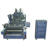 Buy cheap Stretch Film Extruder Auto Cast LLDPE Stretch Film product