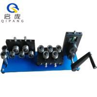 Buy cheap High Precision 4mm Spring Steel Wire Straightening Machine 1 - 4 Mm Wire Diameter product