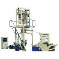 Buy cheap PE Film Extrusion Machine With Hi Speed Screw / Barrel product