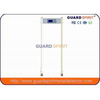 Public Security Access Control Multi Zone Door Frame Metal Detector For Railway Stations , Jail