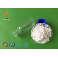 Organic Sodium Carboxy Methyl Cellulose Cas 9004-32-4 FOR Mosquito Coil / Battery