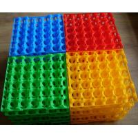 Buy cheap Custom plastic egg tray product for wholesale market product