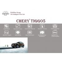 China Chery Tiggo 5 Anti - Pinch Aftermarket Power Tailgate Silence Soft Close on sale