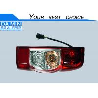 Buy cheap Curved Surface Isuzu Dmax Tail Lights 8973746652 Strong Light Reflect Inside Kaleidoscope Glass product
