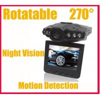 "Buy cheap HD 720P 2.5"" LCD Car DVR Camera Driving Video Recorder Accident W/ 6pcs IR Night Vision product"