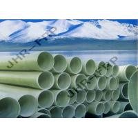 Buy cheap Fiberglass ring GRP pipes/FRP pipe product
