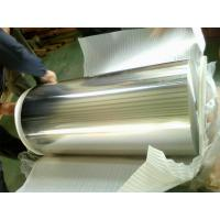 Buy cheap Thickness 0.006mm Micron Roll Of Aluminum Foil Heavy Duty product