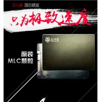 Buy cheap Anti - Shock Solid State Drives , Superior Security Solid State Hard Disk For Laptop product