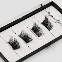 Buy cheap Private Logo Mink Lashes Cosmetic Magnetic Eyelashes product