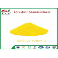 Buy cheap Permanent Fabric Dye C I Reactive Yellow 2 Reactive Dyes Brill Yellow K-6G product