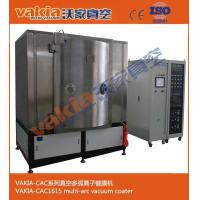 Buy cheap Vertical PVD Coating Machine , ZrN Gold Ion Plating Equipment For Faucet product