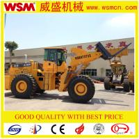 Buy cheap Hot Sales 32 Tons Block Loader with Centralization Lubrication System for Quarry Exploiting product
