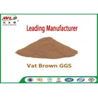 Buy cheap Environmental Friendly Vat Dyes Vat Brown GGS Industrial Fabric Dye product