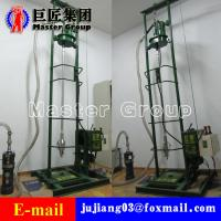 Buy cheap Portable borehole drilling machine small automatic water well drilling machine for sale product