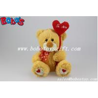 Buy cheap Brown Plush Valentine teddy bears with red love heart style balloon product