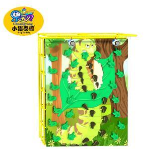 Buy cheap Fiberglass Kids Rock Climbing Wall Anti - Static For Children Game product