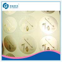 Buy cheap Gold Self Adhesive Plastic Labels product