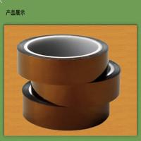 Buy cheap Cleaning Room Double Sided Kapton Tape , Double Sided Masking Tape product