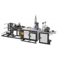 Buy cheap Fully Automatic High frequency Plastic PVC bag machine product